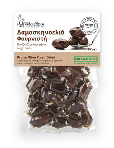 Velouitinos Prune Olives Oven Dried 180g