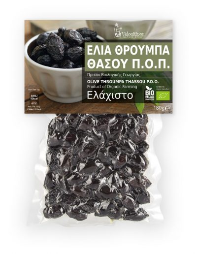 Velouitinos Olive Throumpa Thassou PDO Product of Organic Farming Reduced salt 180g
