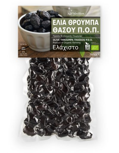 Velouitinos Olive Throumpa Thassou PDO Product of Organic Farming Reduced salt 360g