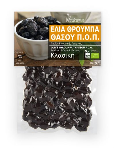 Velouitinos Olive Throumpa Thassou PDO Product of Organic Farming Classic 180g