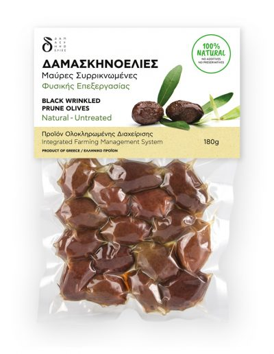 Velouitinos Black Wrinkled Prune Olives Natural 180g